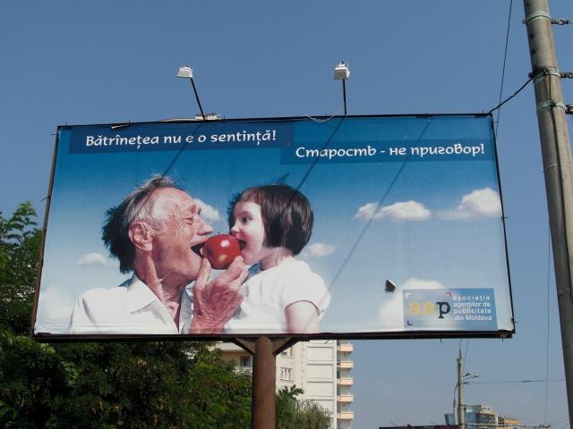 Chisinau billboard
