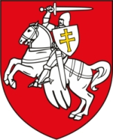 The old Belarusian coat of arms