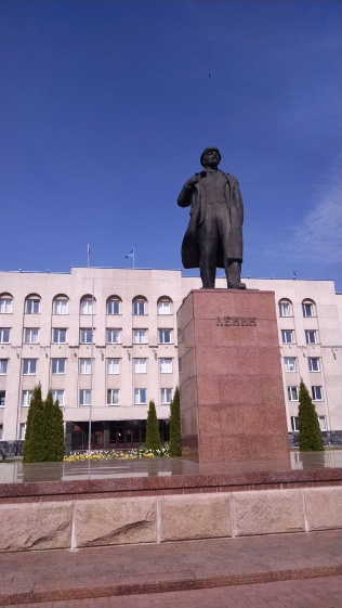 But of course occasionally you'll get a glimpse of Lenin.
