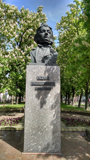 And even maybe everyone's favorite Polish-Lithuanian-Belarusian, Mickiewicz.